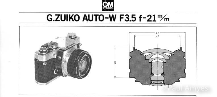 20160907-olympus21mm-0228